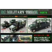 RC MILITARY TRUCK PART�S