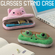【おしゃれ 雑貨】アニマル グラススタンドケース 眼鏡ケース メガネケース めがねスタンド アメ雑 動物