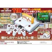 118プレイゲームコンピューター ホワイト