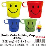 【カラフル】プラマグカップ4色 スマイル 雑貨 かわいい アメ雑 食器