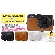 Nikon COOLPIX P330  �J�����P�[�X���X�g���b�v�Z�b�g