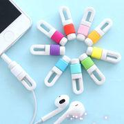 diy ほごしゃiphone6 iphone7 ケーブル ヘッドフォン 保護カバー 保全する