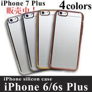 """iPhone6/6s Plus iPhone7 Plus �V���R�� �X�}�z�P�[�X iPhone�P�[�X �X�}�z�����O��t���邱�Ƃ��""""\"""