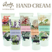 Rudy ���f�B �i�`���[�����A���} �n���h�N���[�� Nature&Arome SERIES Hand Cream