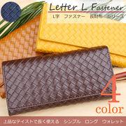 ◆L字ファスナー 長財布 メッシュ 財布 レディース メンズ◆A-003-5