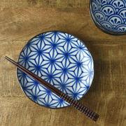 和ごころ 16cm取り皿 アサノ葉 日本の伝統模様[美濃焼]
