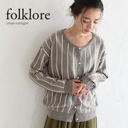 [folklore]ストライプカーディガン◆424764
