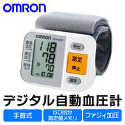 オムロン OMURON ワンプッシュ測定 手首式デジタル自動血圧計 ◇ HEM-6021