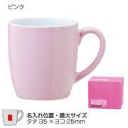 セルトナ・セラミックマグカップ(ピンク)