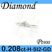 1-1602-06126 KDG  ◆ 婚約指輪(エンゲージリング) Pt900 プラチナ リング ダイヤモンド 0.208ct
