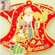 手芸 クリスマス用品 クリスマスの飾り クリスマスの工芸品 クリスマスシール