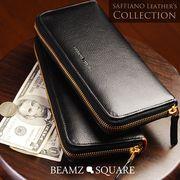 BEAMZSQUARE 牛革サフィアーノレザーラウンド長財布 BS-1508(2色展開)