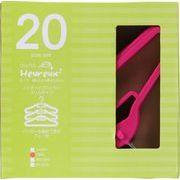 【直送可】【送料無料】【新生活シリーズ】ノンスリップハンガー 20本セット ピンク