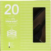 【直送可】【送料無料】【新生活シリーズ】ノンスリップハンガー 20本セット ブラック