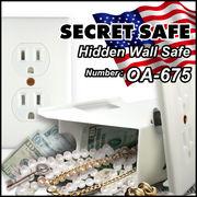 隠し金庫 壁コンセント型 『シークレットセーフ』 Hidden Wall Safe (OA-675)