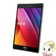 ASUS 7.9型Androidタブレット ZenPad S 8.0 Z580CA-BK32S4 32GB [ブラック]