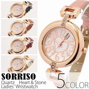 正規品SORRISOソリッソ 愛されハートが文字盤に煌めく細ベルトが大人可愛い SRF2 レディース腕時計