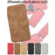 【iPhone6s plus/6 plus】お財布スマホ手帳型ケース【スマホケース】