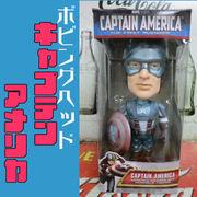 FUNKO ボビングヘッド キャプテンアメリカ