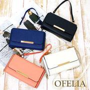取り外し可能な、長さの違うショルダー紐2本付きのお財布ショルダー☆。+【OFELIA-オフェリア-】