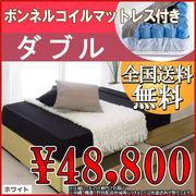 【メーカー直送】友澤木工 ヘッドレス引出付ベッド(マット付)日本製フレーム ホワイト ダブル ポケッ