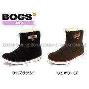 【ボグス】 78409 ショートブーツ ソリッド [防寒・防水] 全2色 レディース