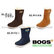 【ボグス】 78412 キッズブーツ ソリッド [防寒・防水] 全3色 キッズ&ジュニア