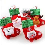 ★クリスマスツリーの装飾★クリスマスの飾り付け ストラップ  クリスマスソックス