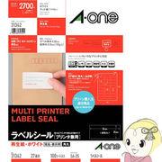 エーワン 31342 ラベルシール (プリンタ兼用) 再生紙 マット紙(A4判) 100枚入