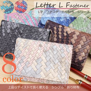 ◆L字ファスナー 折り財布 メッシュ グラデーション 財布 レディース メンズ◆A-001-12