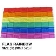 フラッグ レインボー 虹色  応援 旗 輸入 アメリカ雑貨 アメ雑