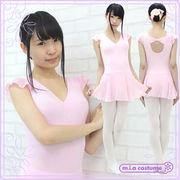 ■送料無料■スカート付レオタード(後ろリボン) 色:ピンク サイズ:M/BIG