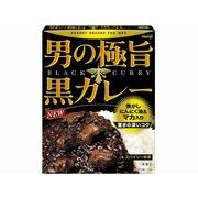 【代引不可】meiji 明治 男の極旨 黒カレー 180g x5