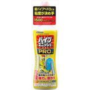 パイプユニッシュ 400G(ジェル) 【 ジョンソン 】 【 住居洗剤・パイプクリーナー 】