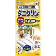 ダニクリン消臭・除菌タイプ 250ML 【 UYEKI 】 【 殺虫剤・ダニ 】