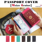 飛行機のロゴがワンポイント FENICE パスポートケース M パスポートケース スキミング防止