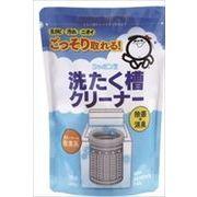 洗濯槽クリーナー 【 シャボン玉 】 【 洗濯槽クリーナー 】