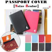 飛行機のロゴがワンポイント FENICE パスポートケース S パスポートケース スキミング防止