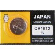 パナソニック CR1612 リチウムコイン電池