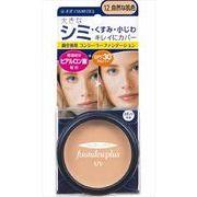 ファンデュープラスR UVコンシーラーファンデーション12.自然な肌色 【 ジュジュ化粧品 】