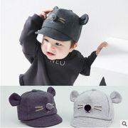 韓国風★スタイル★キッズ用ファションキャップ★野球帽子