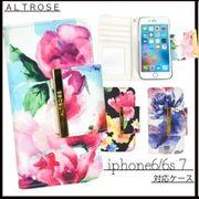 超人気 花柄IPhone6・7・8用ケース ブルーム