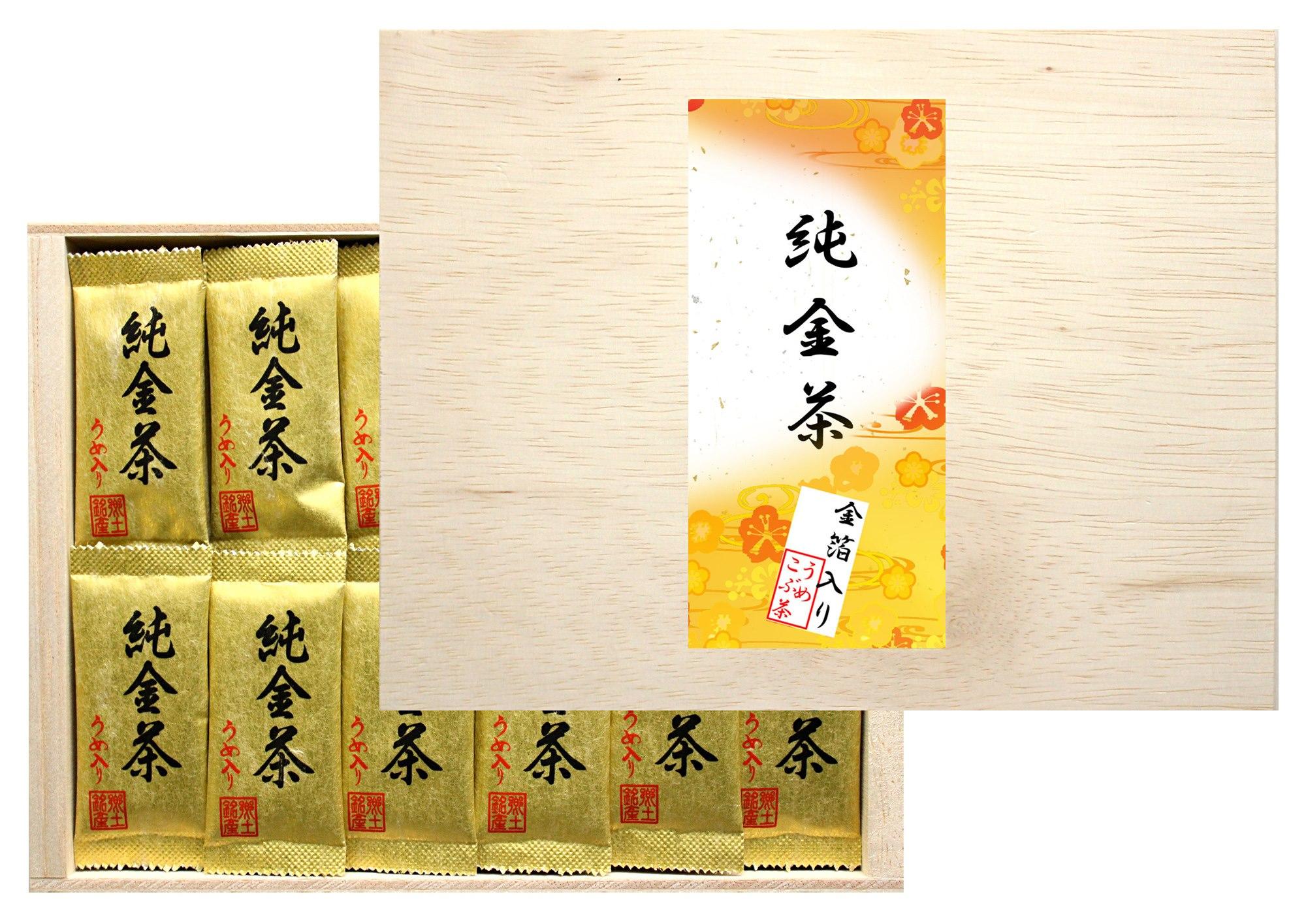 純金茶36P