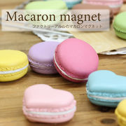 マカロンマグネット【文具/スイーツ/本物そっくり/マグネット】