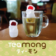 teamong(ティーモン)【茶こし】