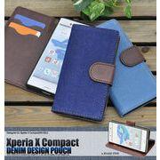 <コンパクト・02J用>Xperia X Compact SO-02J用デニムデザインスタンドケースポーチ
