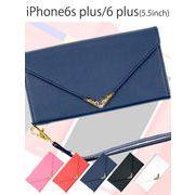 【iPhone6s plus/6 plus】上質なマットPUレザー手帳型ケース 可愛いメタルリボン