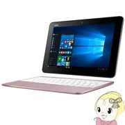 T101HA-PINK ASUS 10.1型 2in1タブレット TransBook T101HA 64GB ピンクゴールド