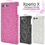 <コンパクト・02J用>Xperia X Compact SO-02J用フラワーデザインケース