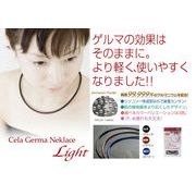 《sale》 ★Cela Germa ネックレス・ライト★
